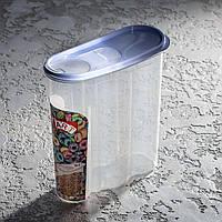 Емкость для хранения пищевых продуктов из пищевого пластика 4000 мл.