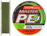 Шнур Select Master PE 100м 0.18мм 21кг (тёмно-зелёный)