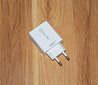 Зарядное устройство для телефона UKC-6924 18W, блок зарядки телефона quick charge 3.0   зарядка для смартфона