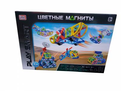 Магнитный конструктор Play Smart 2429 (54Деталей )