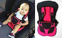 Бескаркасное автокресло детское кресло для авто Mylti Function Розовое