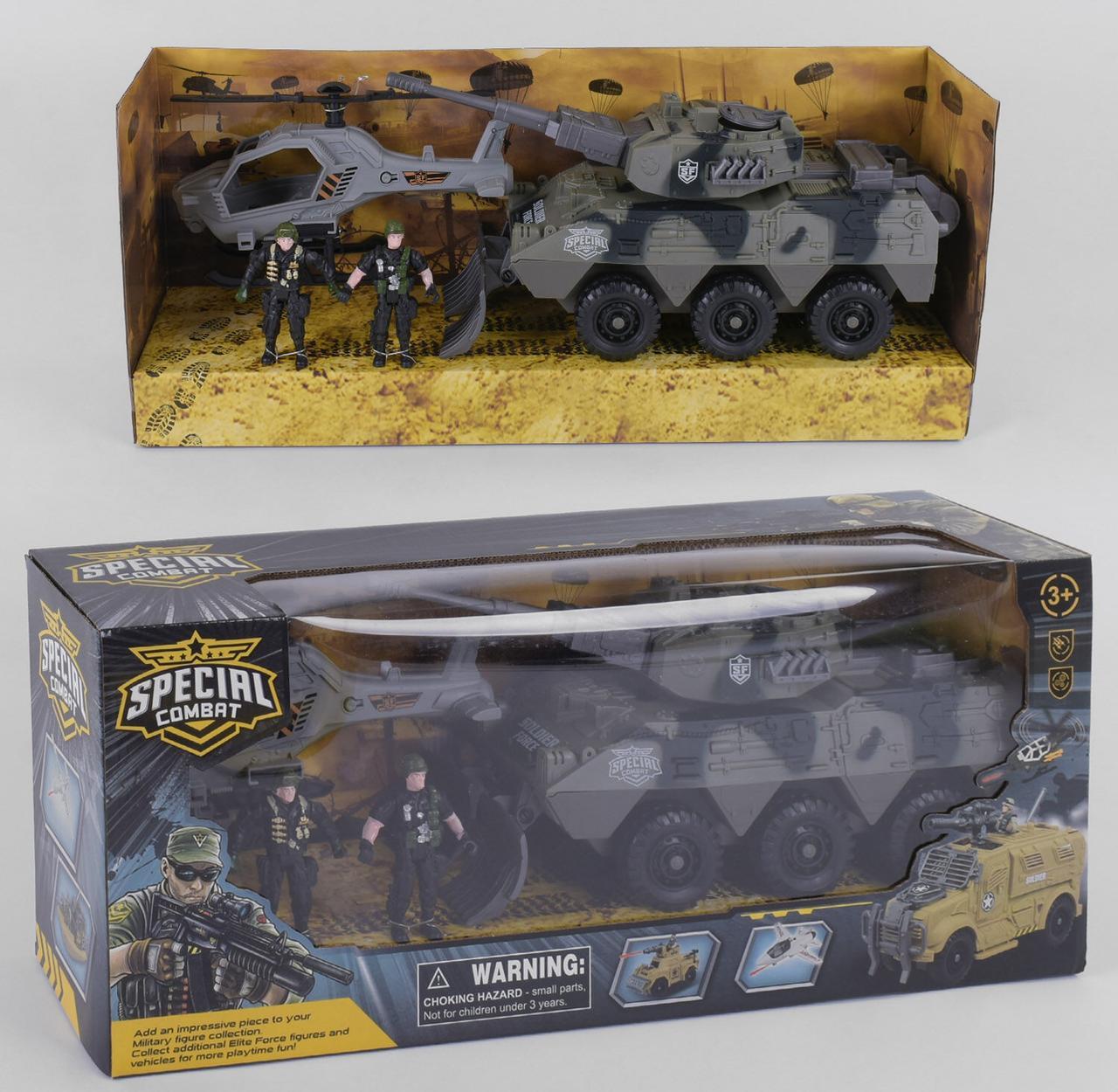 """Военный набор """"Special Combat"""" танк, солдаты, вертолет, в коробке D 3109-44"""