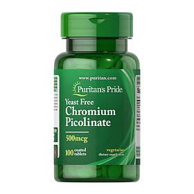 Хром піколінат Puritan's Pride Chromium Picolinate 500 mcg Yeast Free (100 табл) пуританс прайд