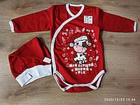 Новорічний бодік з шапкою для малюків р.74-80