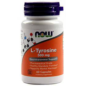 L-Тирозин, L-Амінокислоти, Now Foods, 500 мг, 60 капсул