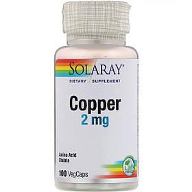 Мідь, Copper, Solaray, 2 мг, 100 капсул