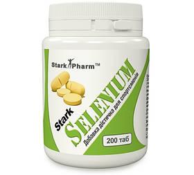 Селен Stark Pharm Selenium 250mg (200 таб) старк фарм