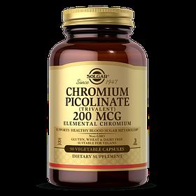 Хром піколінат Solgar Chromium Picolinate 200 mcg (90 капс) солгар