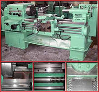 Ремонт и модернизация оборудования