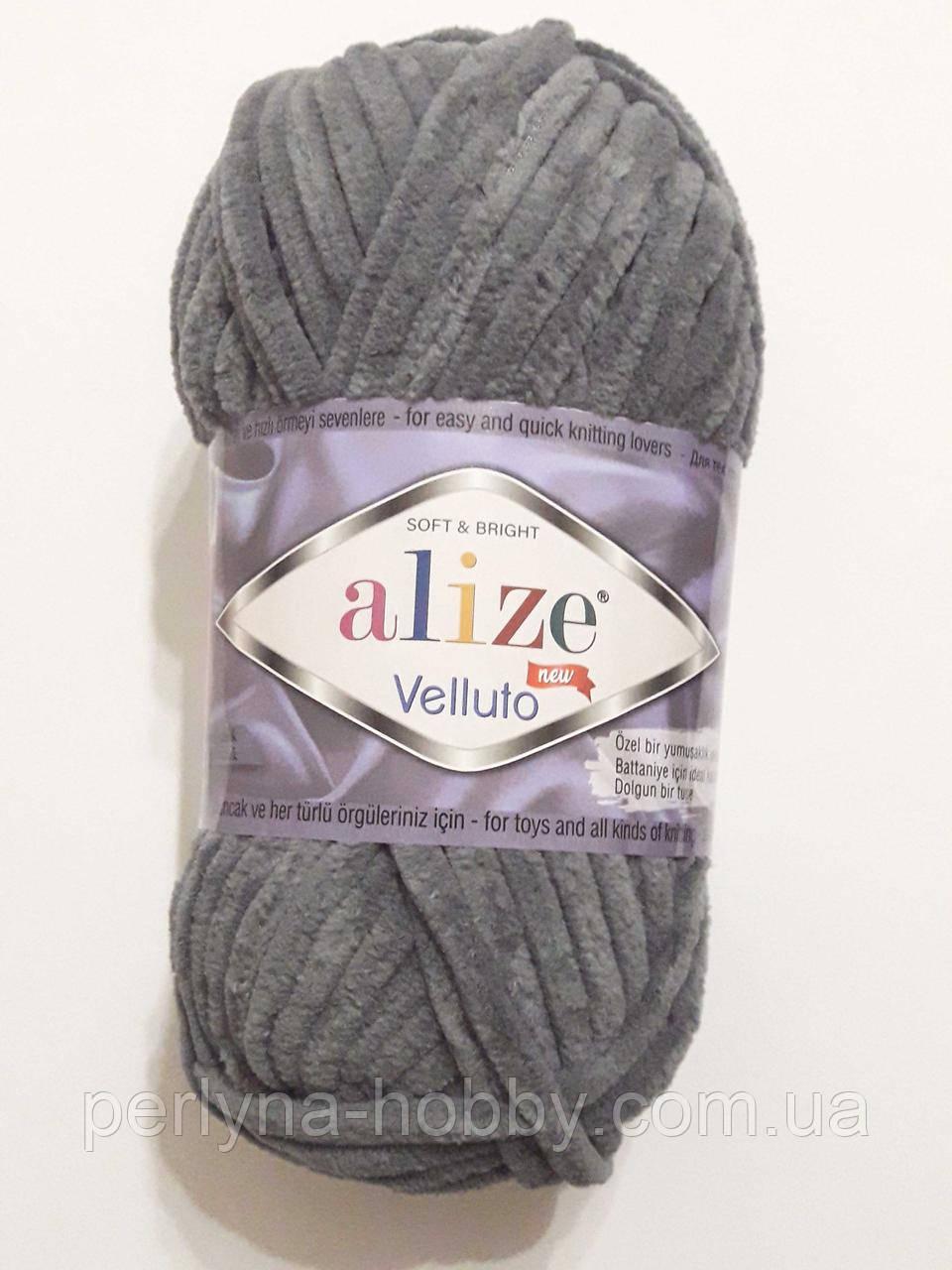 Велюровая плюшевая пряжа Ализе Велуто Alize Velluto 68 м, 100 грамм, 100% микрополиэстер, серо-голубая