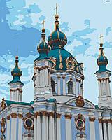 """Набір для розпису """"Андріївська Церква"""" (RB0270)"""