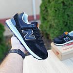 Женские кроссовки New Balance 574 (черные) 20254, фото 3