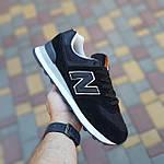 Женские кроссовки New Balance 574 (черные) 20254, фото 2