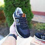 Женские кроссовки New Balance 574 (черные) 20254, фото 5