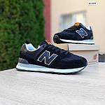Женские кроссовки New Balance 574 (черные) 20254, фото 9