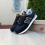 Женские кроссовки New Balance 574 (черные) 20254, фото 6