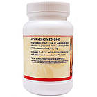 Ашвагандха чурна (Ashwagandha Choorna, SDM), 100 грам - афродизак, чоловіче здоров'я - Аюрведа преміум, фото 2