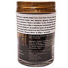 Чёрный бальзам с ядом кобры Cobra Black Balm Original, 50 грамм, фото 7