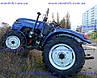 Трактор SM-244.3R (ціна вказана з урахуванням ПДВ), фото 7