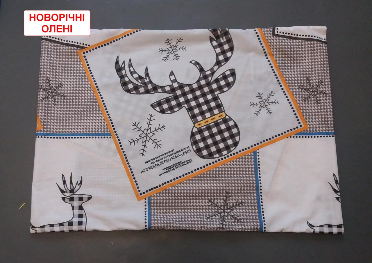 Наволочка бязь 50х70 - Новорічні олені
