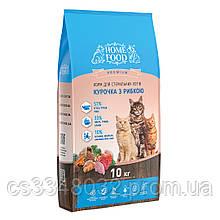 Home Food премиум корм для стерилизованных котов «Курочка с рыбкой» 10кг