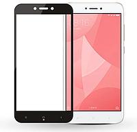 Захисне скло 9D Повної обклеювання 9H для телефону Xiaomi Redmi 4X, Захисне скло ксиоми
