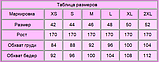 Лонгслив для кормящих ADRIANNA 11.38.021 темно-синий, фото 5