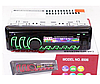 Автомагнитола 1DIN MP3-8506 Съемная Панель + Пульт управления | Автомобильная магнитола реплика Pioneer, фото 3