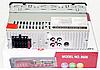 Автомагнитола 1DIN MP3-8506 Съемная Панель + Пульт управления | Автомобильная магнитола реплика Pioneer, фото 6