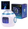 Музыкальный ночник-проектор звездное небо 1038 с часами и будильником, фото 3