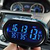 Автомобильные часы с термометром и вольтметром VST 7009 V, фото 2