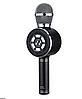 Караоке микрофон Wster WS-669 беспроводной микрофон со встроенным динамиком (USB, microSD, AUX, Bluetooth), фото 4