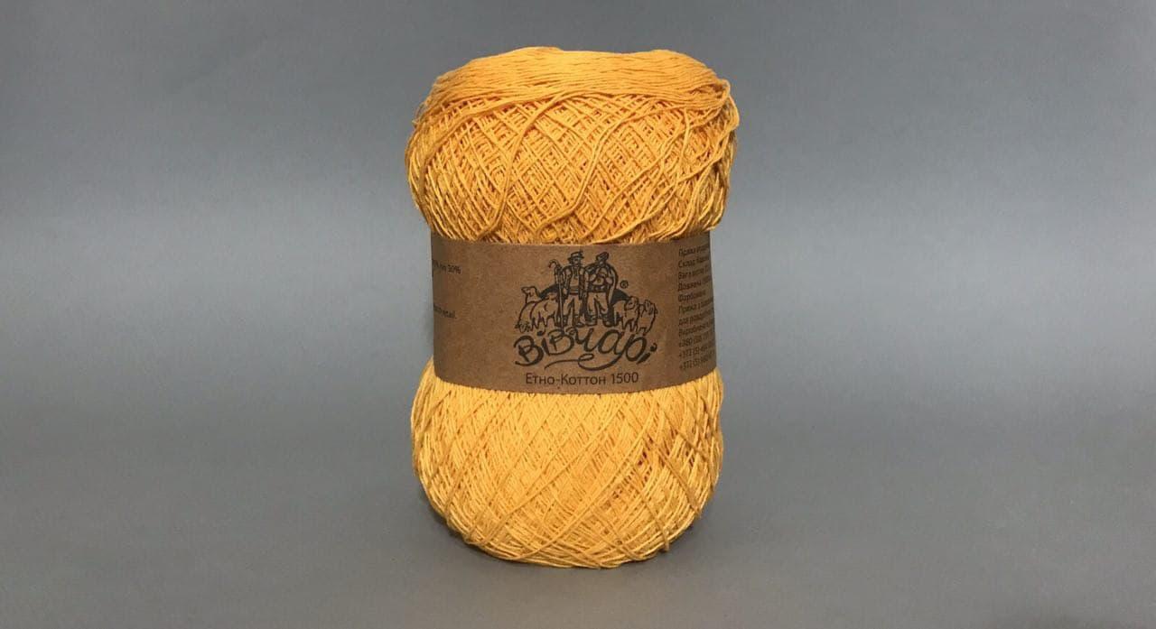 Пряжа хлопковая Vivchari Ethno-Сotton 1500, Color No.115 жёлтый