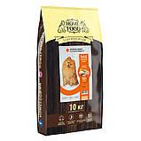 Home DOG Food ADULT MINI «Індичка і лосось» корм для дрібних собак здорова шкіра і блиск шерсті 700г, фото 4