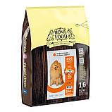 Home DOG Food ADULT MINI «Індичка і лосось» корм для дрібних собак здорова шкіра і блиск шерсті 700г, фото 3