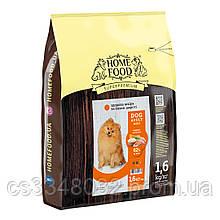 Home DOG Food ADULT MINI «Індичка і лосось» корм для дрібних собак здорова шкіра і блиск шерсті 1,6 кг