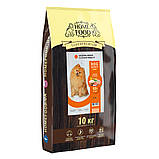 Home Food DOG ADULT MINI  «Индейка и лосось» корм для мелких собак здоровая кожа и блеск шерсти 1,6кг, фото 3