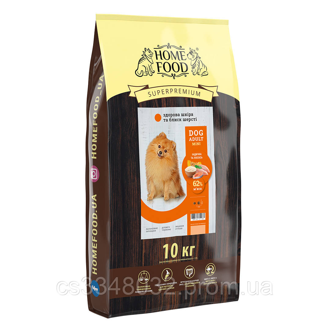 Home DOG Food ADULT MINI «Індичка і лосось» корм для дрібних собак здорова шкіра і блиск шерсті 10кг