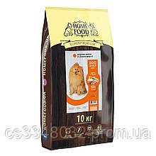 Home Food DOG ADULT MINI  «Индейка и лосось» корм для мелких собак здоровая кожа и блеск шерсти 10кг