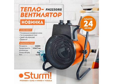 Тепловентилятор Sturm FH2230RS, фото 2