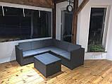 Комплект садовой мебели Allibert by Keter Provence Box Set Graphite ( графит ) искусственный ротанг, фото 2