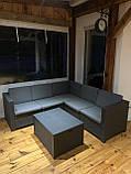 Комплект садовой мебели Allibert by Keter Provence Box Set Graphite ( графит ) искусственный ротанг, фото 7