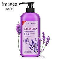 Увлажняющий гель для душа с лавандой и гиалуроновой кислотой Images Lavender Bathing, 750мл