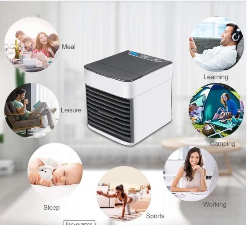 Кондицеонер Arctic Air Ultra портативный охладитель воздуха работает от USB