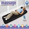 Массажный Матрас с Подогревом Massage 9 Режимов, фото 3