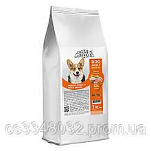 Home DOG Food ADULT MEDIUM «Індичка і лосось» корм для середніх собак здорова шкіра і блиск шерсті 1кг