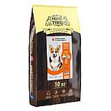 Home DOG Food ADULT MEDIUM «Індичка і лосось» корм для середніх собак здорова шкіра і блиск шерсті 3кг, фото 2