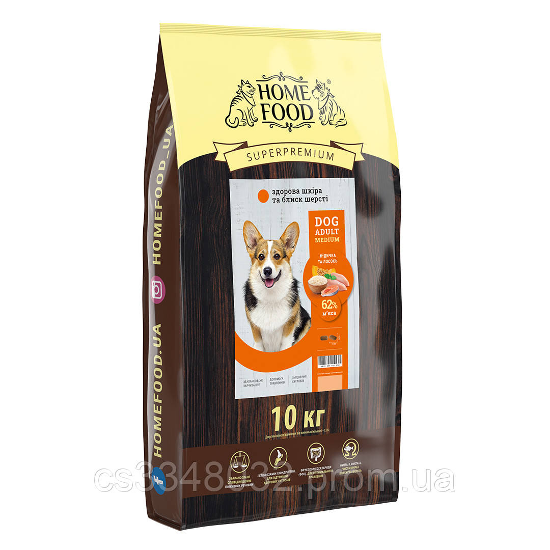 Home DOG Food ADULT MEDIUM «Індичка і лосось» корм для середніх собак здорова шкіра і блиск шерсті 10кг