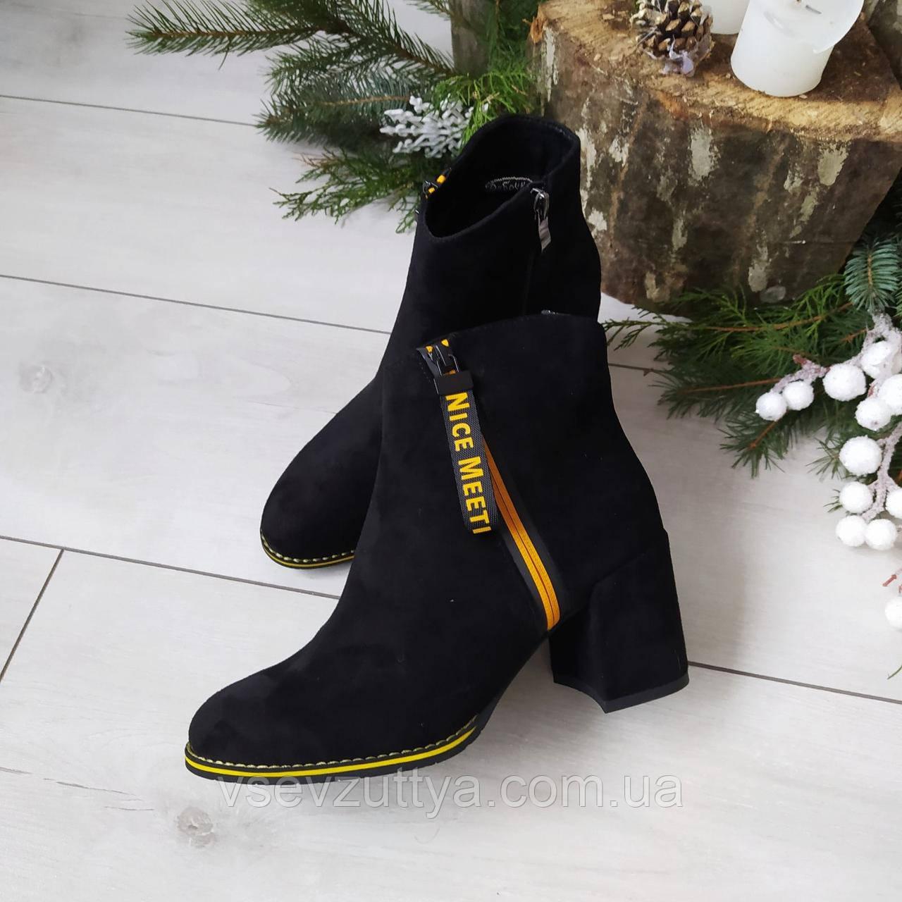 Ботинки женские демисезонные черные на каблуке экозамша