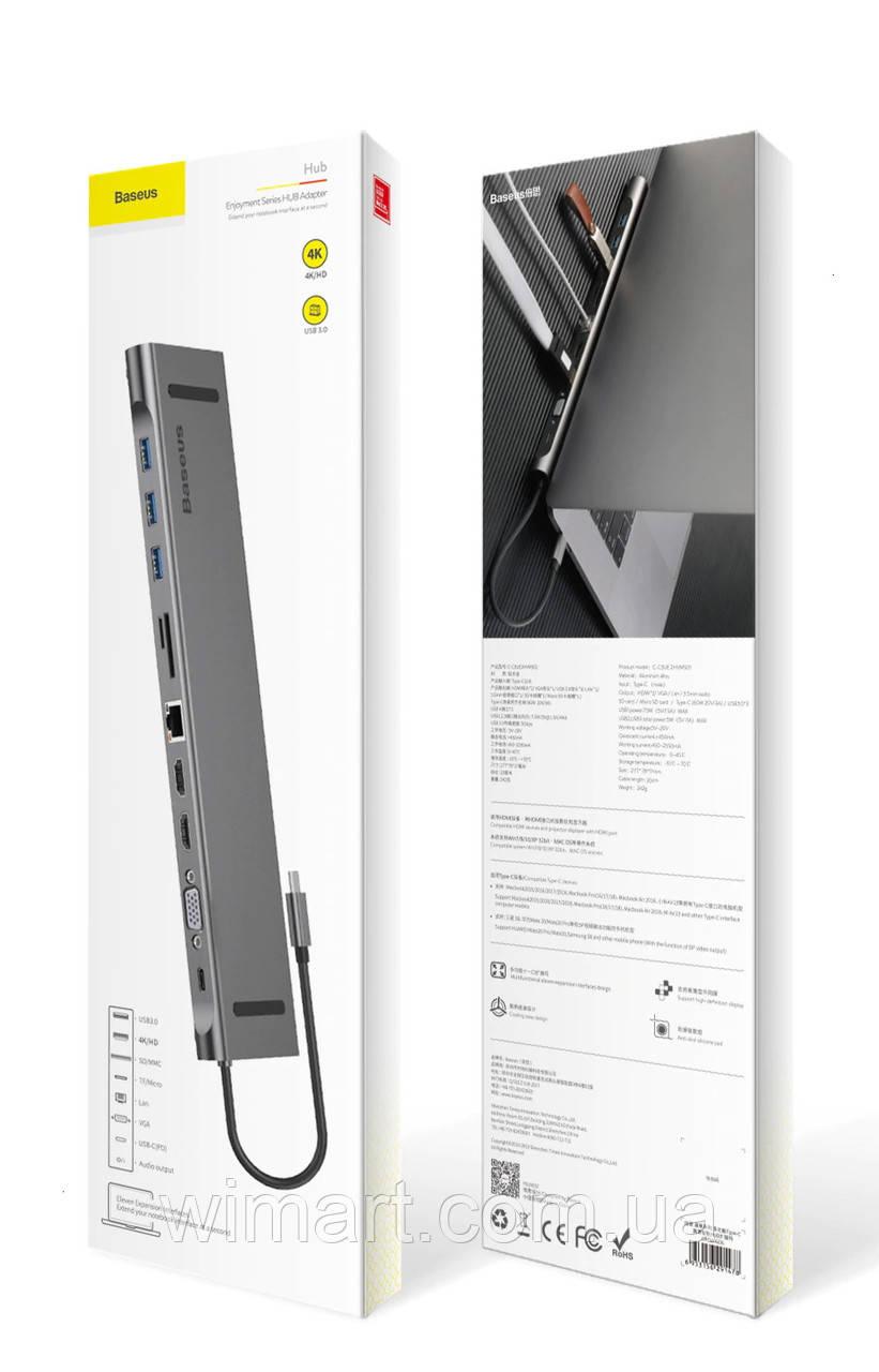 Адаптер Baseus Enjoyment Series Type-C Notebook HUB Adapter (CATSX-F0G).